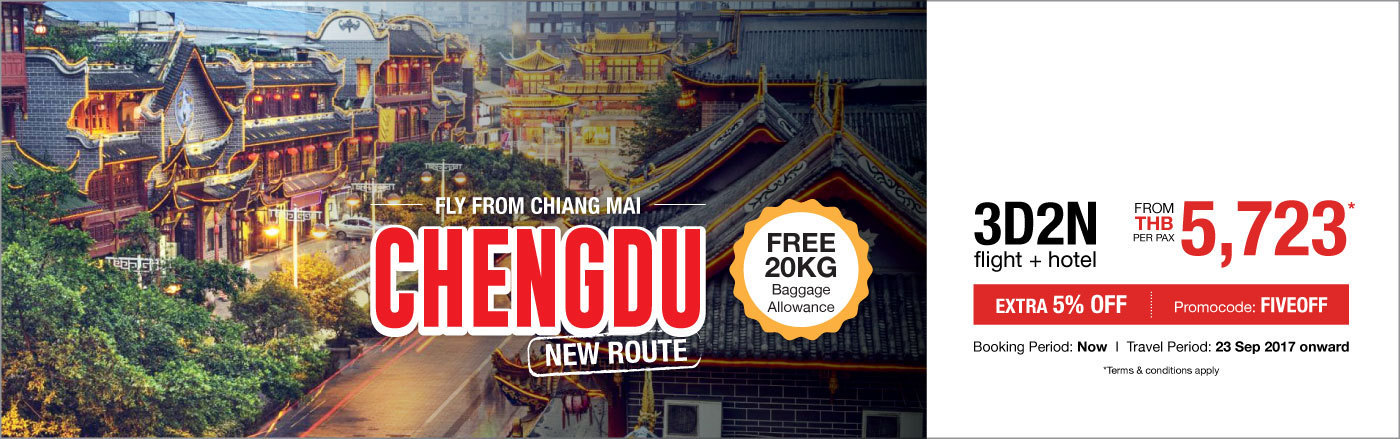 new route chiang mai to chengdu